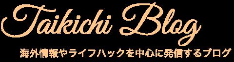 Taikichi Blog